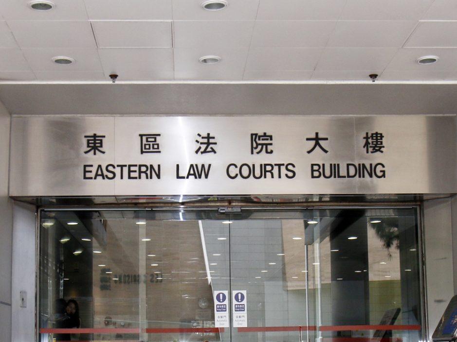 据报《大公报》男记者涉车牌查册被起诉 本月中已提堂