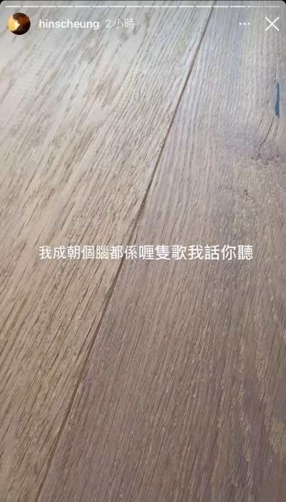 """""""投诉""""歌迷上载全损音质影片 张敬轩《Chill Club》献唱惨变黐脷筋"""