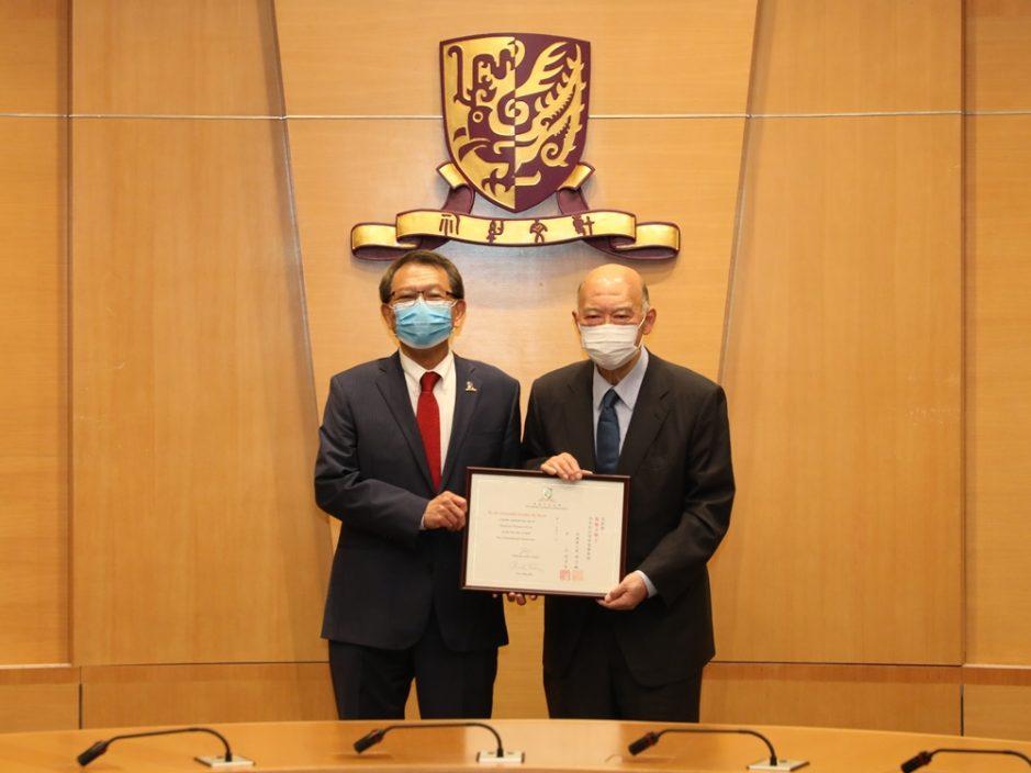 中大委任马道立为法律学荣誉教授 今年4月起生效
