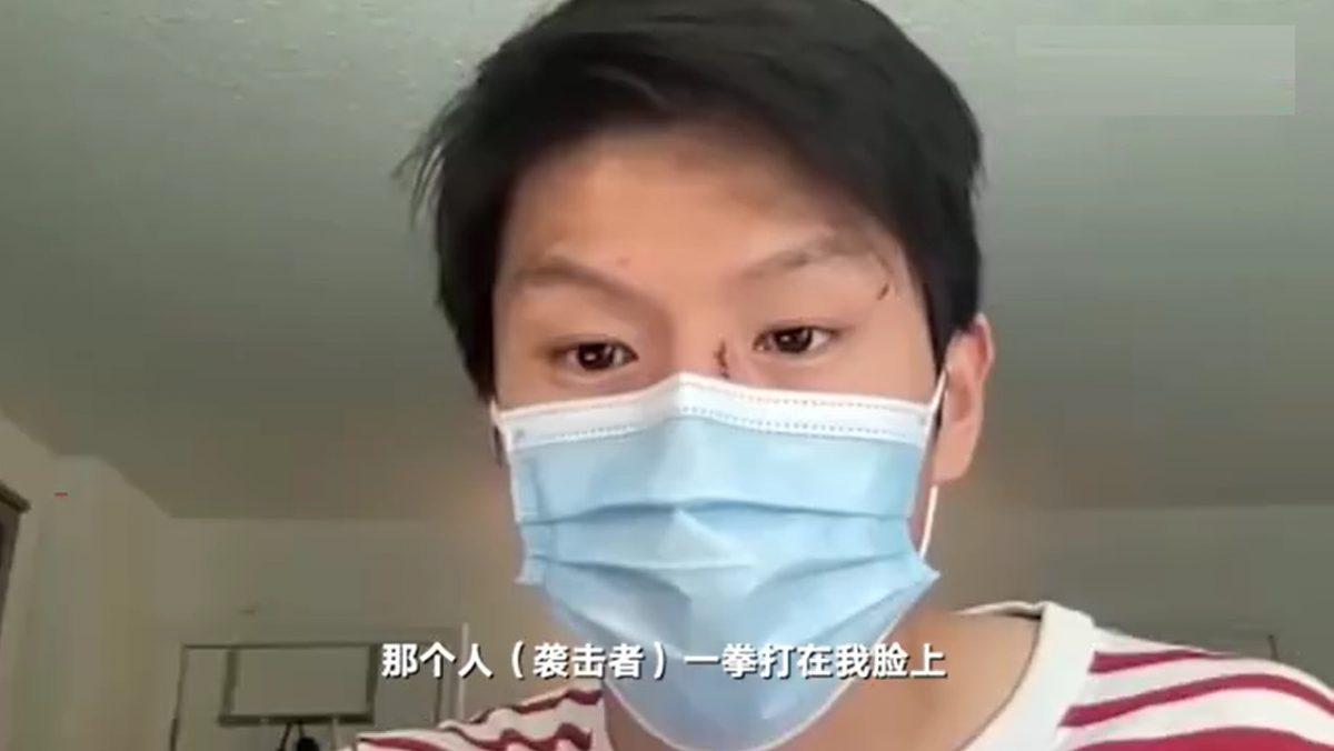 华留学生加国被斩伤 有人拦施救者:是他自己问题