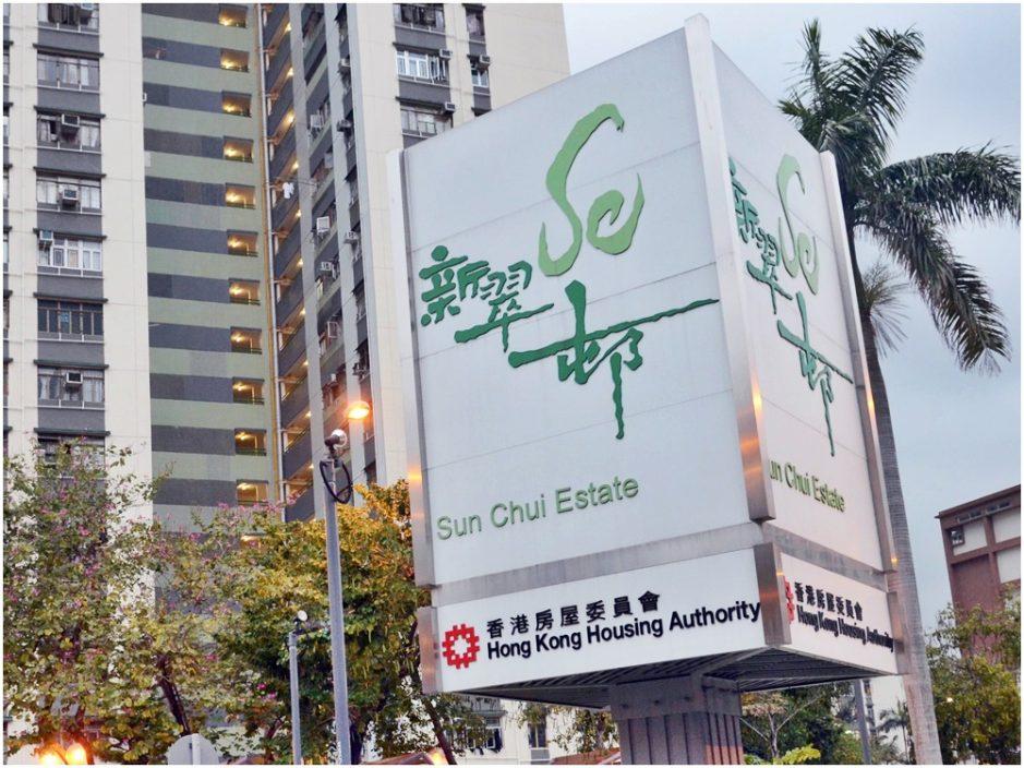 大围新翠邨父子为钱争执 44岁父斩伤16岁仔