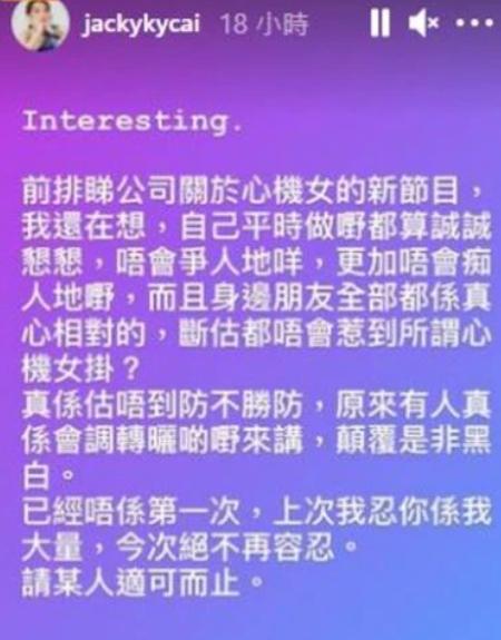 有机会想同林家栋演HeHe恋  古天乐否认买半亿风水豪宅