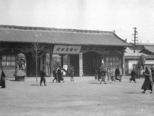 1930年外国人镜头前的甘肃