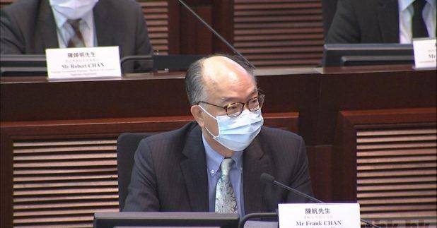 被問及如何處分失職人士,陳帆說,如果涉及刑事罪行,當局已轉介執法單位跟進,政府內部亦已加強管理及監察。