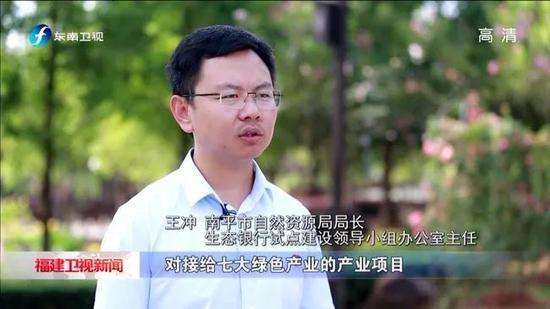 """""""85后""""王冲,新职明确"""