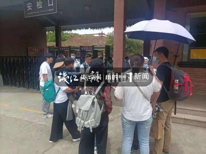 杭州金钱豹外逃事件后续:联合调查组已入驻