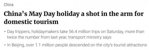 中国五一假期让外国网友有了盼头:希望我们也能这样!