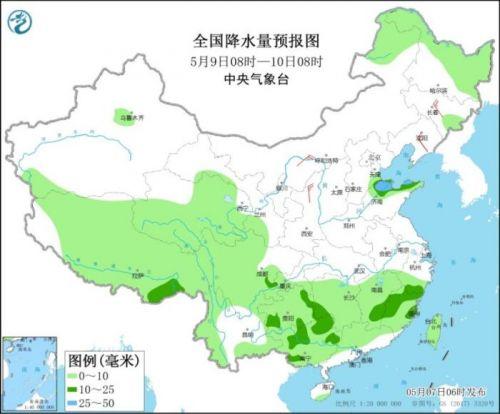華北黃淮有大風沙塵天氣