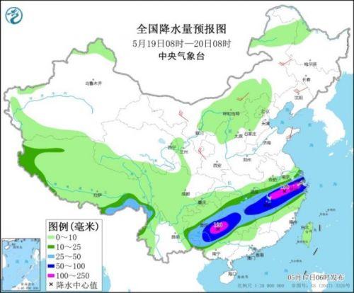 華南江南南部等地有較強降雨和強對流天氣