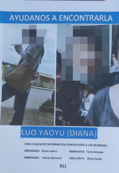 失踪四天的22岁中国籍女翻译尸体被发现