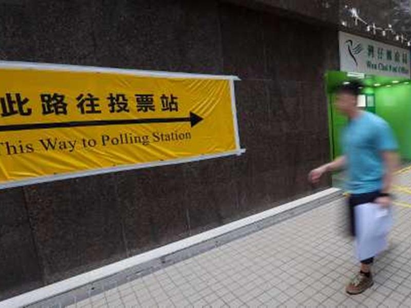 【专题】强制借场作投票站 学界NGO有压力