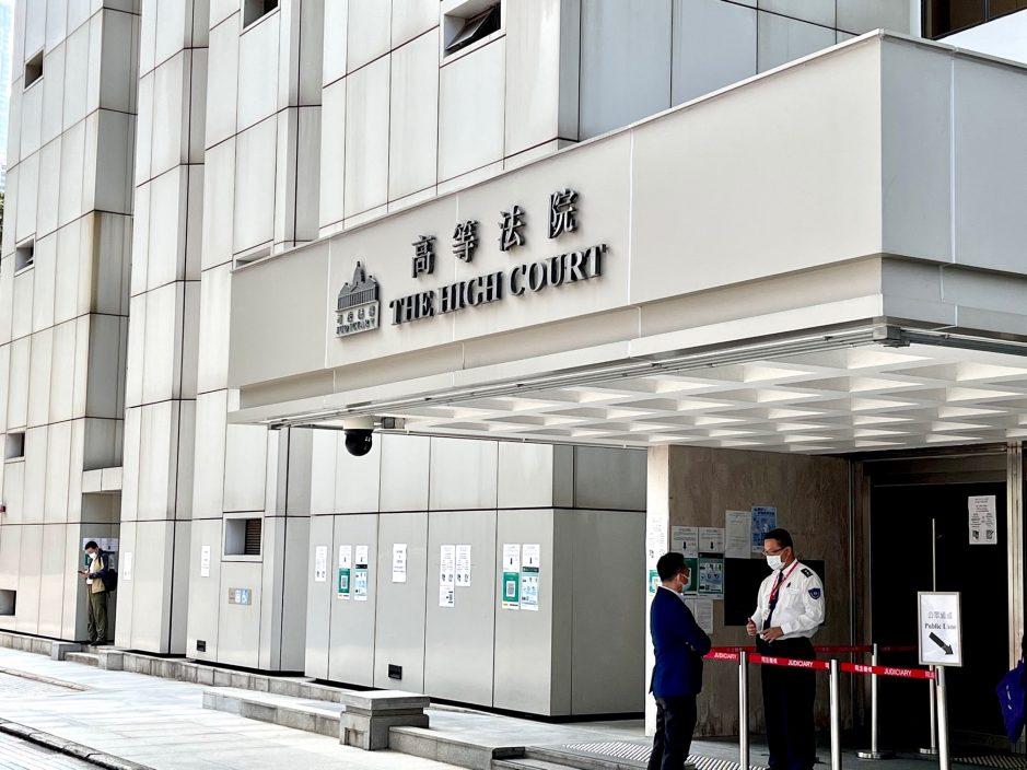 【5岁女童虐死案】终身监禁继母就谋杀罪及虐儿罪提上诉