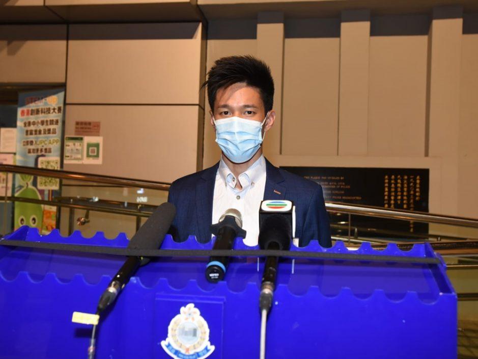 29岁男子涉多次盗取现役警员资料看医生 后因未有付款被揭发