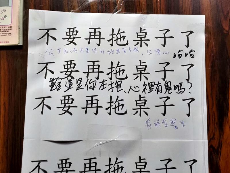 """邻居升降机贴纸条控诉噪音滋扰 意外引其他住户""""笔战"""""""