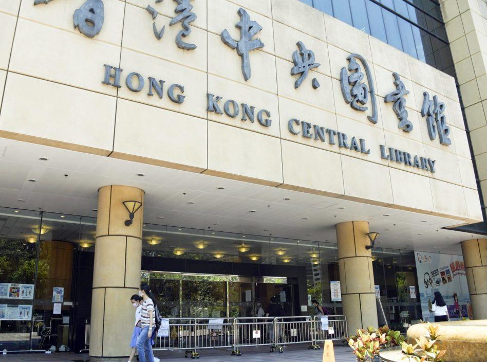 康文署覆检9书涉违国安法 包括《香港民族论》等