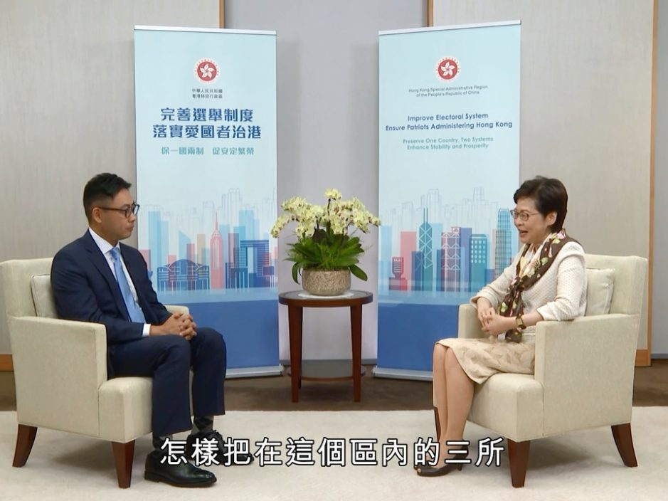 "【Kelly Online】林郑访问选委界别 称叶傲冬为""世侄"""