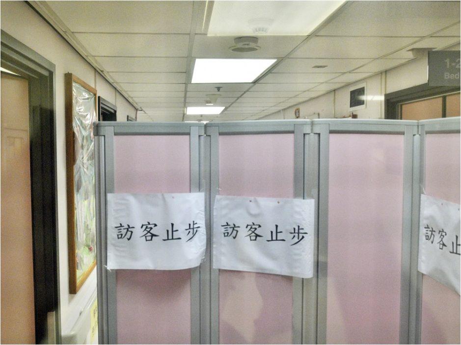 【Kelly Online】医生发文叹九旬婆婆病重 家属探病被限投诉:成年无见过阿妈