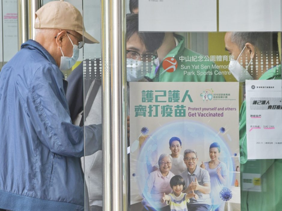 曾接种第一剂复必泰疫苗 58岁女和61岁男不治离世