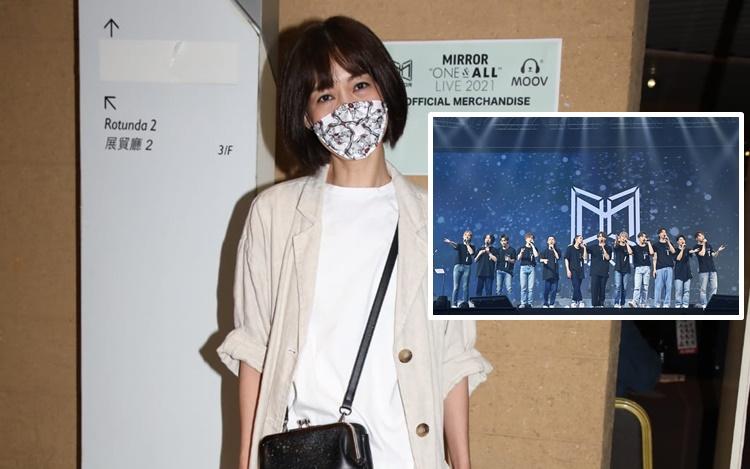 曾在音乐节目合作 赵学而买飞支持MIRROR演唱会