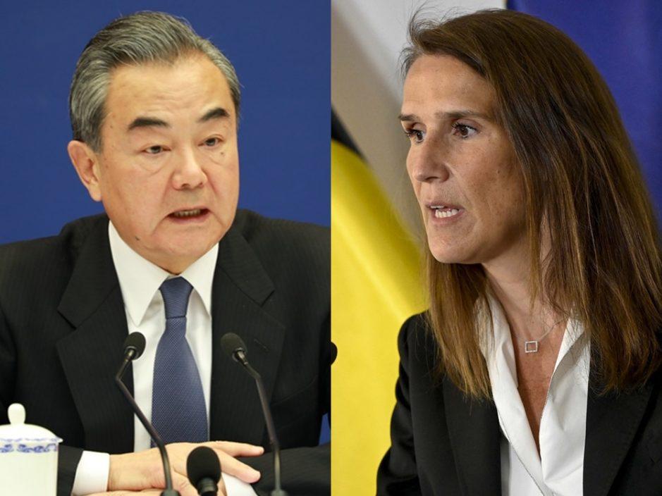 王毅与比利时副首相通电话 强调涉疆、涉港问题不容干涉
