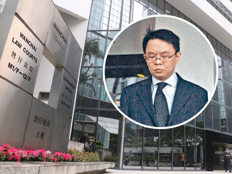 728上环暴动案被告突要求换法官 陈官强调对事不对人驳回申请