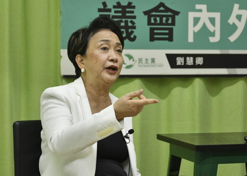 刘慧卿称民主党倘在多数人不赞成下强行参选 乃等于自杀