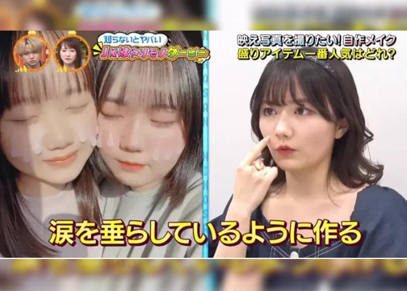 日本女高中生流行热熔胶化眼泪妆 网民劣评:联想到色情画面