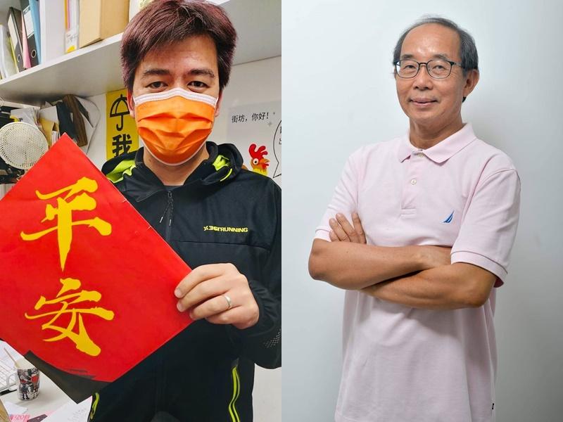 黄润达及马旗拒宣誓 辞任区议员