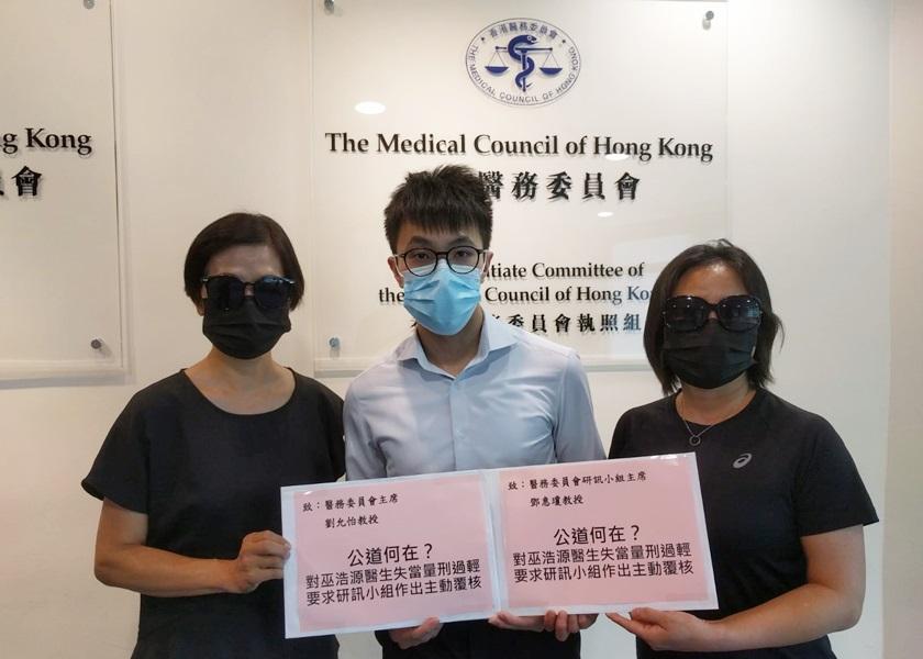 末期肾病病人疑因不当处方致死 家属往医委会递信求复核纪律研讯结果