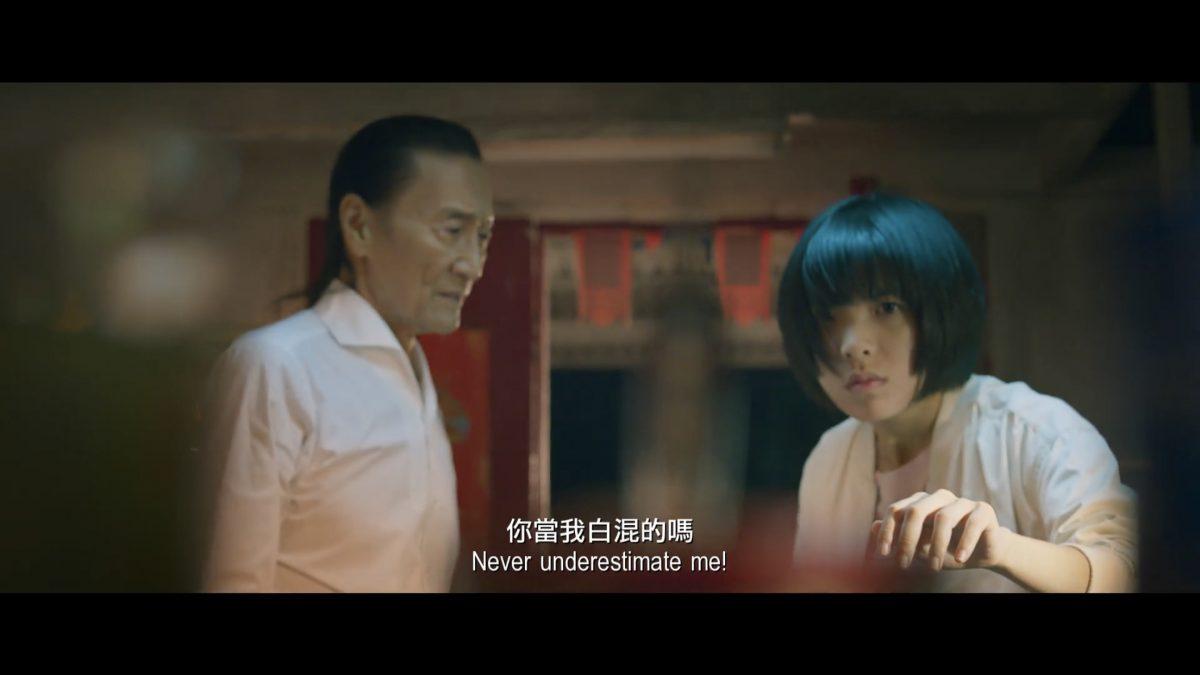 《杀出》入选乌甸尼远东电影节 谢贤演技获赞:你当我流㗎