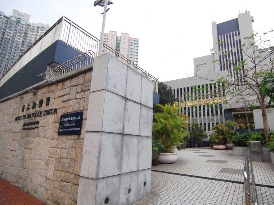 警黄大仙打击街头非法赌博 拘捕4名男子