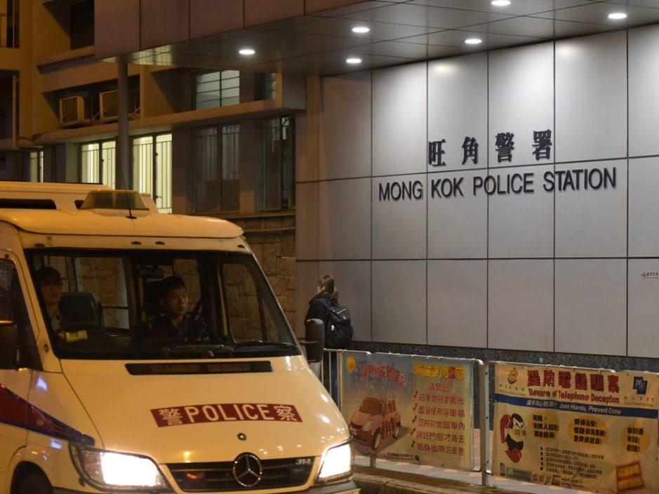 假冒银行职员诈骗340万保证金 7名男女涉串谋诈骗被捕