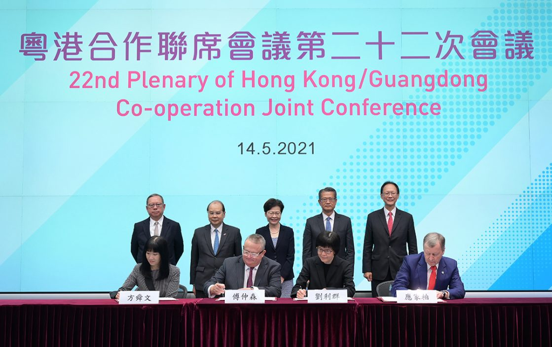 马会与广州签署合作协议 推进大湾区马产业发展