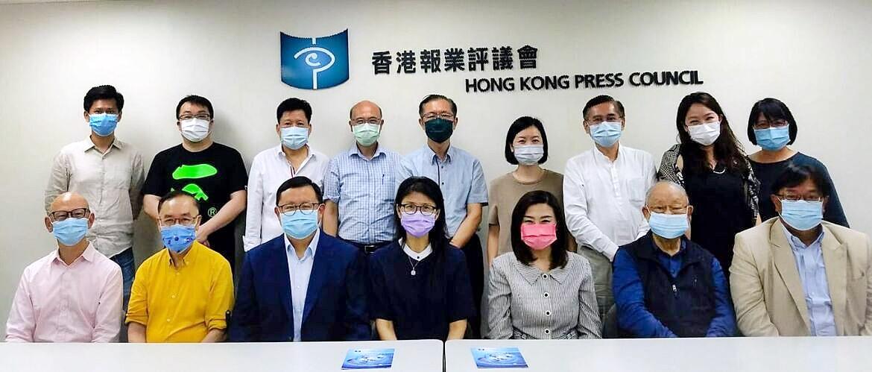 """去年投诉增1.47倍 报评会成立小组研究""""假新闻法"""""""