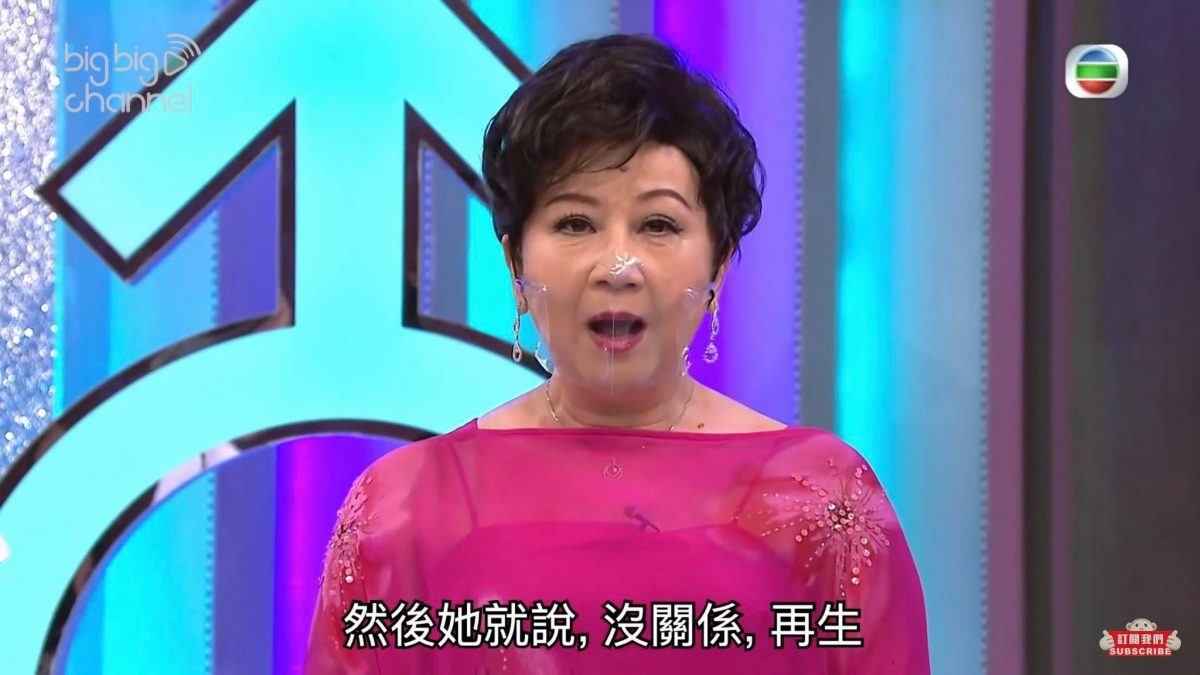 多得当年学会婆媳相处 薛家燕爆曾被奶奶禁锁房门