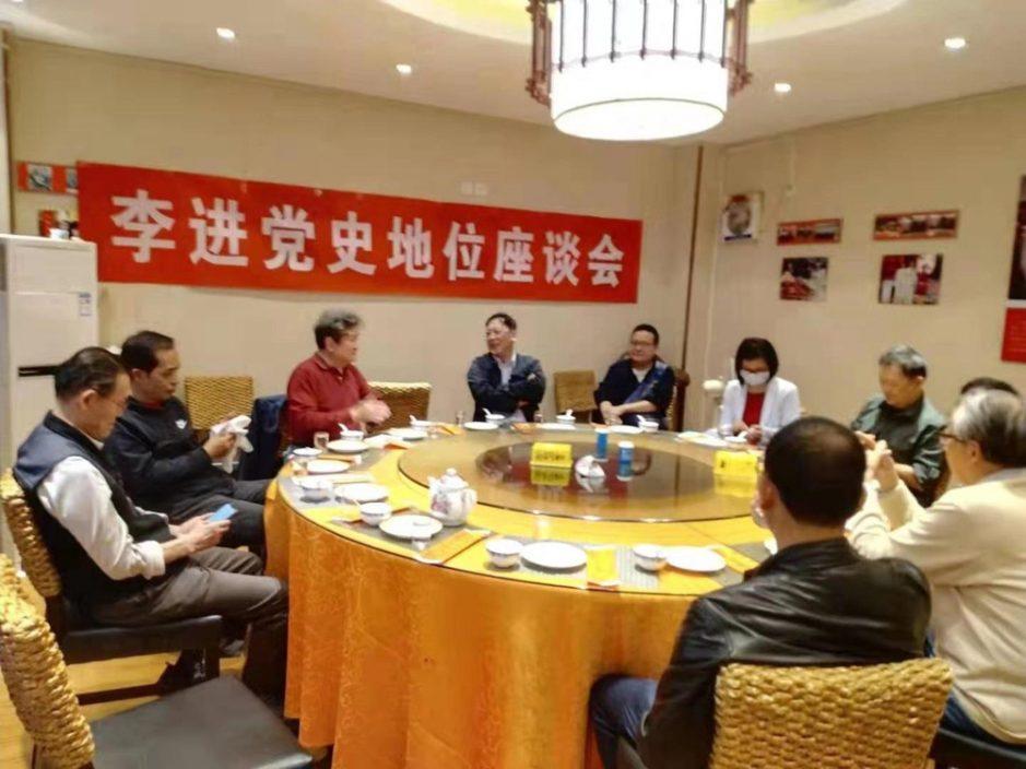 左派私人聚会纪念江青自杀三十周年 传江青女儿李纳参加