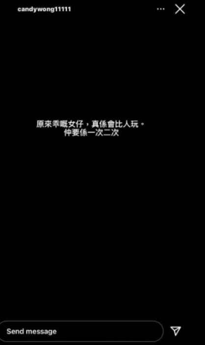 """为绯闻女友Candy讲好说话变""""暖男姜""""  姜涛Po贴头合照力撑表演100分"""