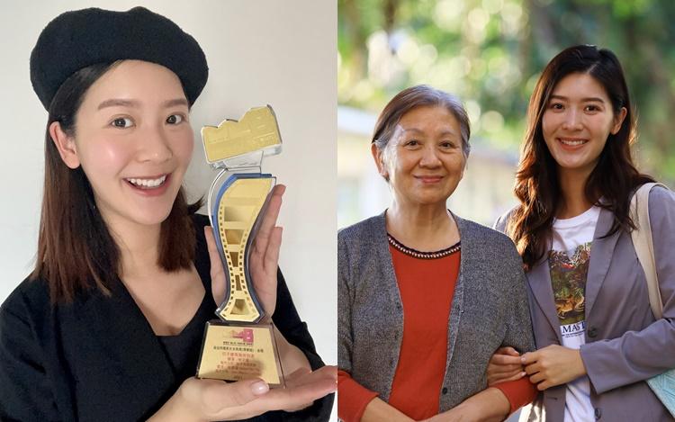【佗住B拍戏】获颁最佳微电影女主角 余香凝感激鲍起静与剧组照顾