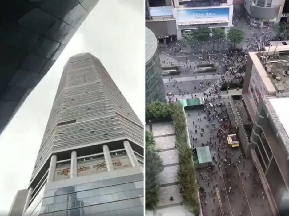 深圳华强北赛格大楼发生晃动 民众争相撤离