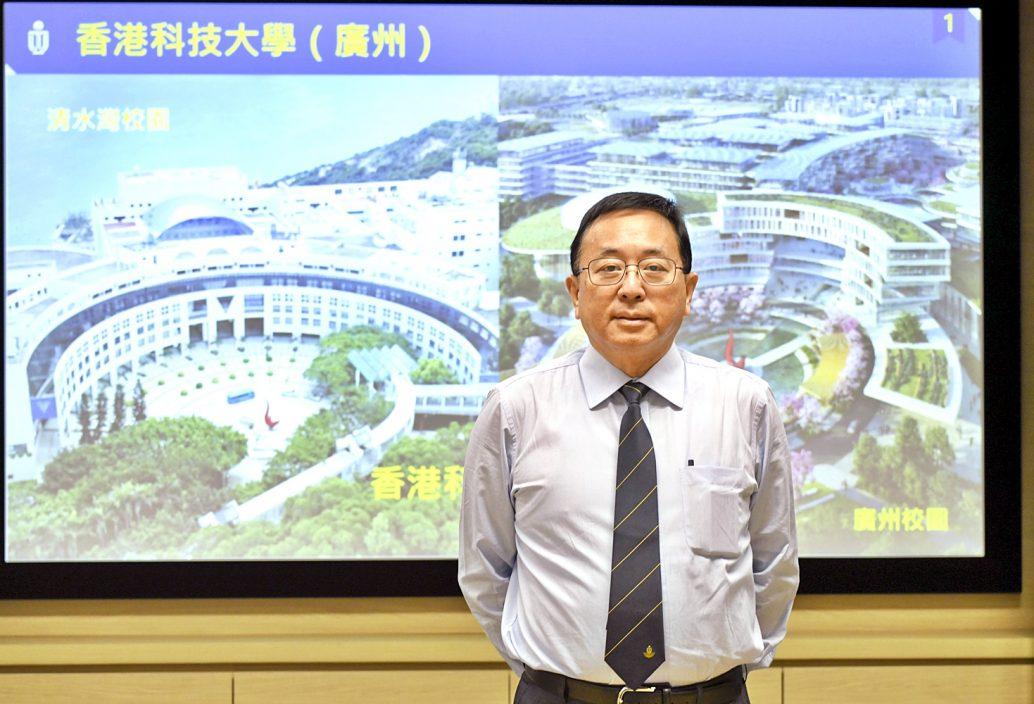 科大(广州)预计明年9月开学