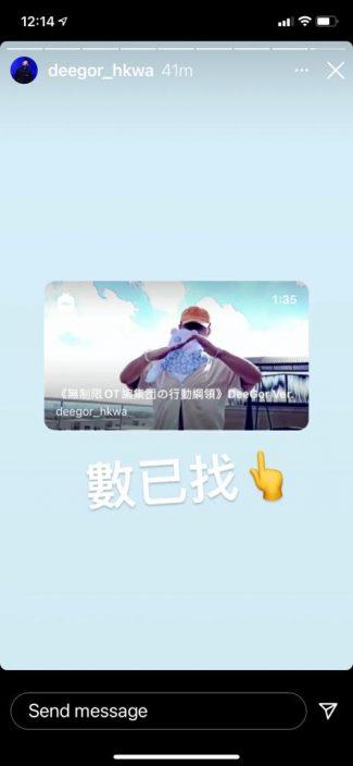 """贺阿Dee呃Like Po过十万          《自肥》Mike导用特别版""""死亡行星""""赠庆"""