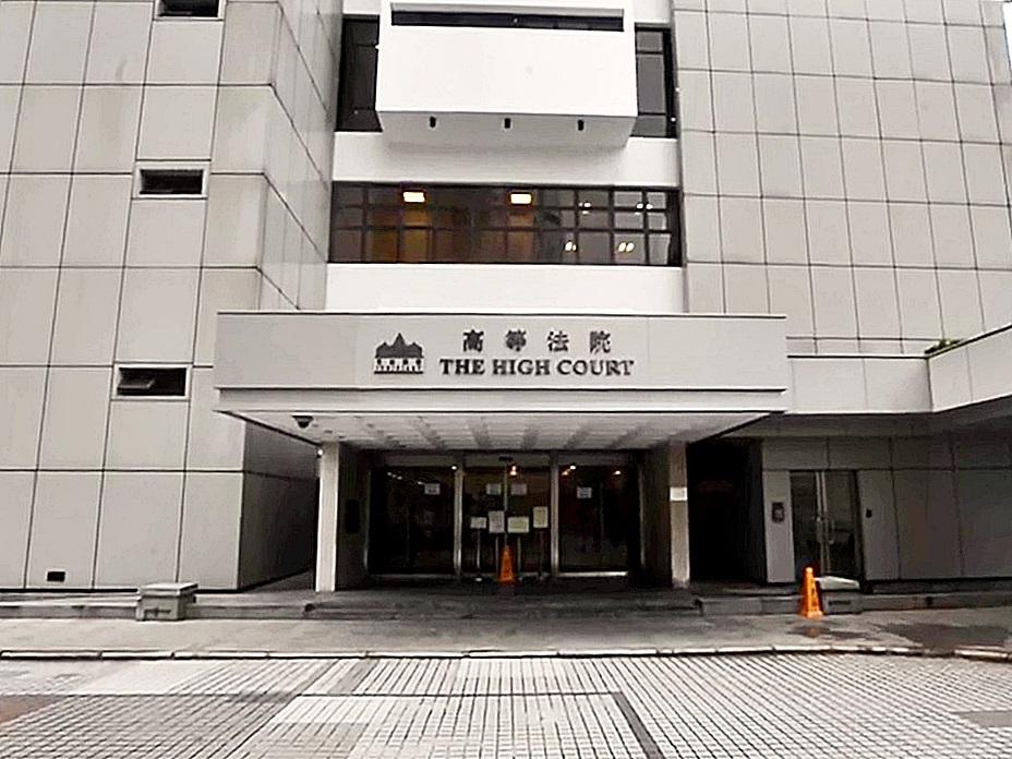 【首宗国安法案】被告就不设陪审团提复核 高院今驳回申请许可
