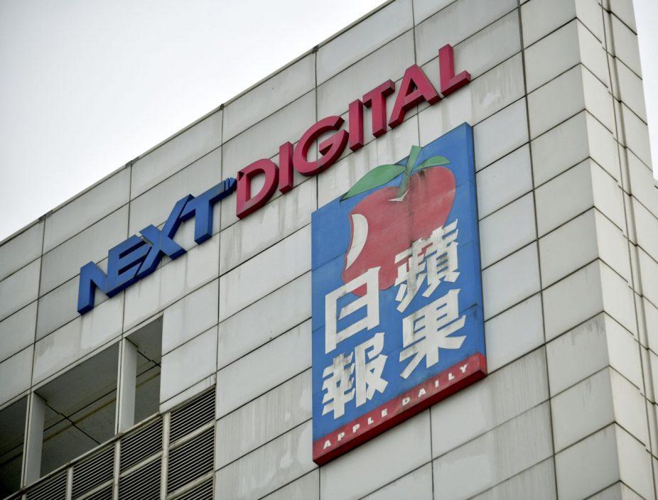 壹传媒明日复牌 称资金足够营运至少18个月