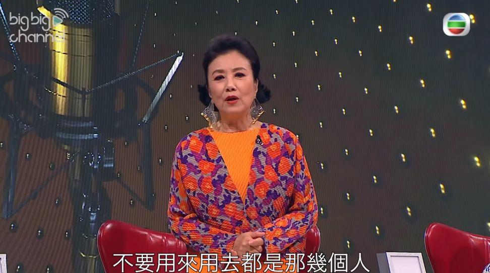感激阿姐为后辈演员发声 黄智雯恨演大奸角发掘潜能