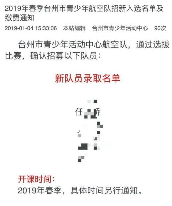 浙江一男醫生跳江身亡、家中發現兒子屍體 醫院回應