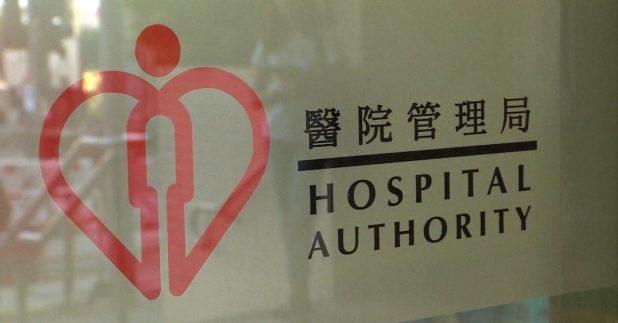 医院管理局提醒,各医院联网作出准备,调配足够的单人隔离设施接收病人,并进一步扩展员工定期检测。