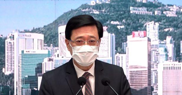李家超稱充份掌握資料 按國安法決定凍結黎智英資產