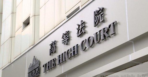 律政司今日再向高等法院申请刑期复核获上诉庭批准,案件押后至下月10日判刑。(港台图片)