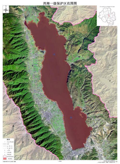 洱海保护管理范围分区划定!