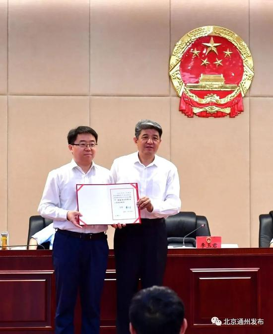 杨磊任北京市通州区人民政府副区长